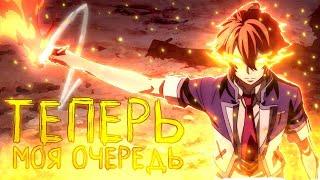 Постер Топ 10 аниме где ГГ самый сильный