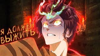 Постер Топ 10 Аниме где ГГ идет в школу магии и становится самым сильным!