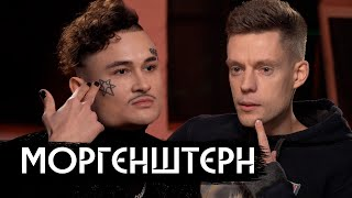 Постер MORGENSHTERN – главный шоумен России 2020 / вДудь / Моргенштерн 2020