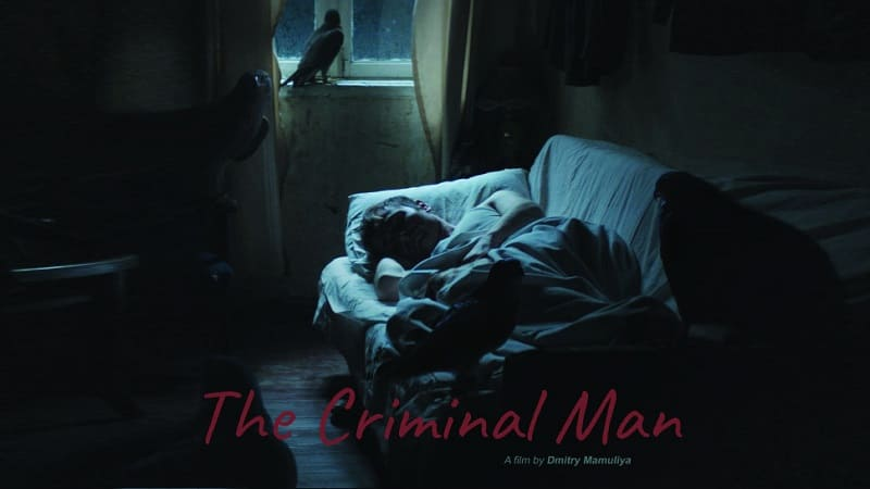 Постер Преступный человек