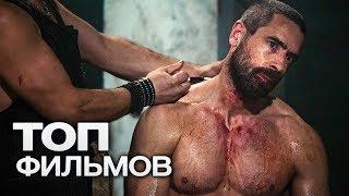 Постер 10 мужских фильмов, пропитанных тестостероном!