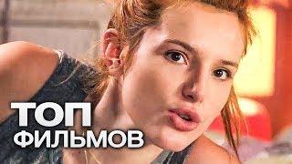 Постер ТОП-10 лучших комедий (2017)