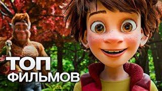 Постер ТОП-10 лучших мультфильмов (2017)