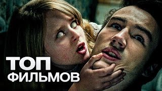 Постер 10 фильмов ужасов, после просмотра которых вы начнете бояться детей!