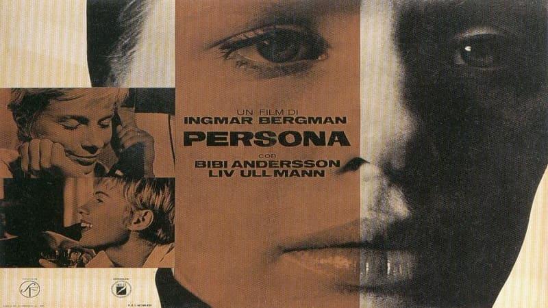 Постер Персона