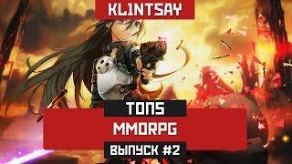 Постер ТОП Игр для слабых ПК [MMORPG]