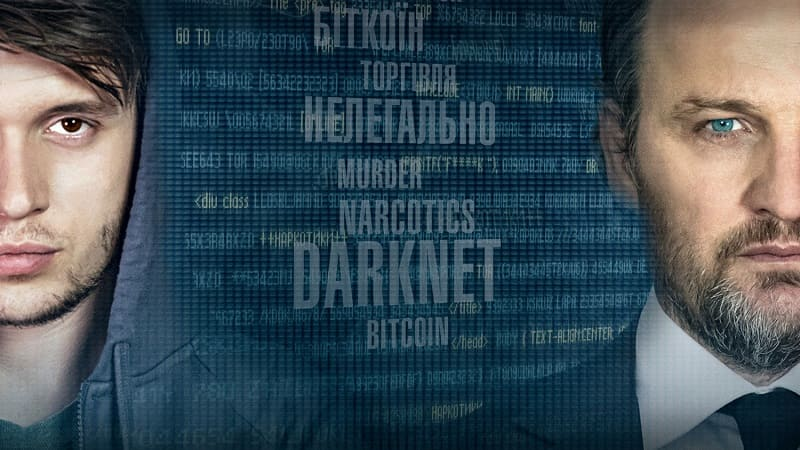 Асоциальная сеть, постер, дата выхода, кадры, трейлер