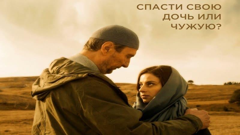 Постер Пальмира