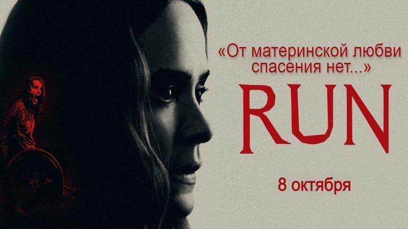 Постер Взаперти