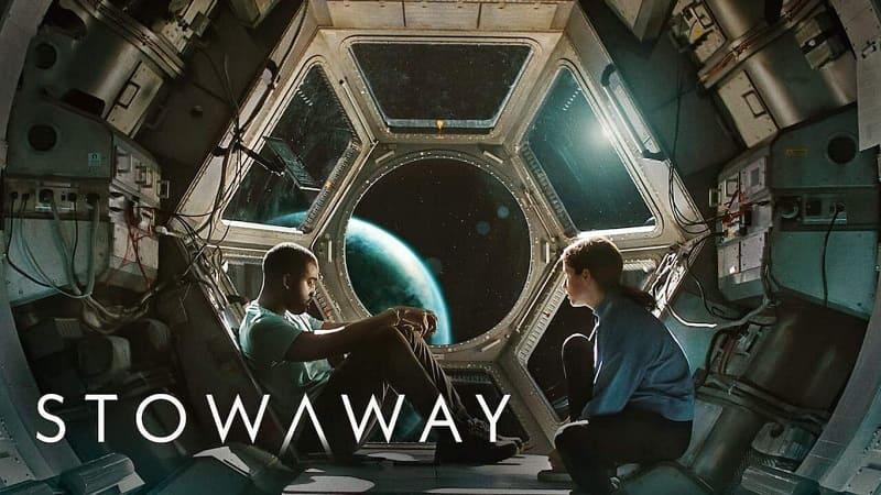 Дальний космос, постер, дата выхода, кадры, трейлер