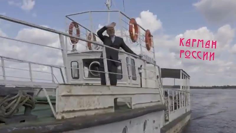 Карман России, постер, дата выхода, кадры, трейлер